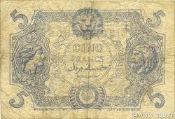 5 Francs ALGÉRIE  1925 P.071b TB