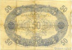 50 Francs type 1873 sans ALGER ALGÉRIE  1904 P.073 TB+