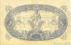 500 Francs ALGÉRIE  1924 P.075b TTB