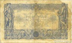1000 Francs type 1875 ALGÉRIE  1918 P.076b TB