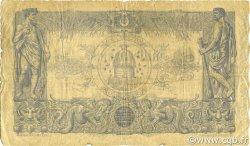 1000 Francs type 1875 ALGÉRIE  1924 P.076b B+