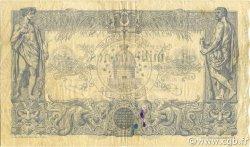 1000 Francs type 1875 ALGÉRIE  1924 P.076b TB+