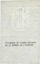 Papier du 100 Francs type 1920 ALGÉRIE  1920 P.-(081) SPL