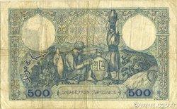 500 Francs ALGÉRIE  1939 P.082 TB+