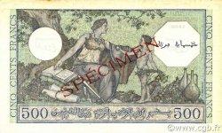 500 Francs ALGÉRIE  1943 P.093s SPL+