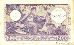 500 Francs type 1944 violet ALGÉRIE  1944 P.095 TTB+