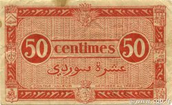 50 Centimes 1er tirage ALGÉRIE  1944 P.097a TTB