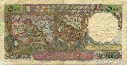500 Francs type 1950 Bacchus ALGÉRIE  1950 P.106 TB
