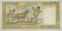 1000 Francs type 1946 Isis modifié ALGÉRIE  1956 P.107b TTB+