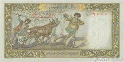 1000 Francs type 1946 Isis modifié ALGÉRIE  1956 P.107b SUP
