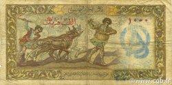 1000 Francs ALGÉRIE  1958 P.107b TB