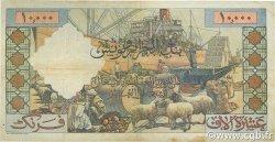 10000 Francs ALGÉRIE  1955 P.110 TTB