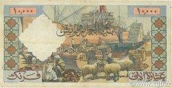 10000 Francs ALGÉRIE  1955 P.110 TB à TTB