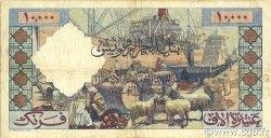 10000 Francs ALGÉRIE  1956 P.110 pr.TTB