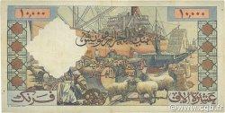 10000 Francs ALGÉRIE  1957 P.110 TB à TTB