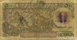 5 NF sur 500 Francs ALGÉRIE  1956 P.111 B+