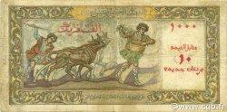 10 NF sur 1000 Francs ALGÉRIE  1958 P.112 TTB