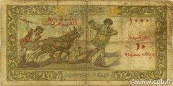 10 NF sur 1000 Francs ALGÉRIE  1958 P.112 B
