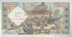 100 NF sur 10000 Francs ALGÉRIE  1958 P.114 pr.SUP