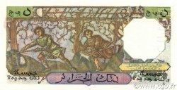 5 Nouveaux Francs ALGÉRIE  1959 P.118s SPL