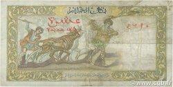 10 Nouveaux Francs ALGÉRIE  1961 P.119a TB+