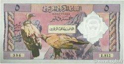 5 Dinars ALGÉRIE  1964 P.122a pr.NEUF