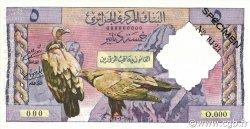 5 Dinars ALGÉRIE  1964 P.122s pr.NEUF
