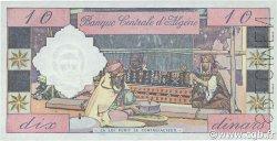 10 Dinars ALGÉRIE  1964 P.123s pr.NEUF