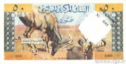 50 Dinars ALGÉRIE  1964 P.124s pr.NEUF