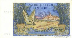 5 Dinars ALGÉRIE  1970 P.126a SPL