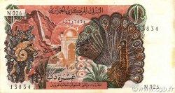 10 Dinars ALGÉRIE  1970 P.127a SUP