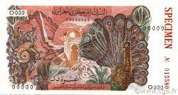 10 Dinars ALGÉRIE  1970 P.127s pr.NEUF