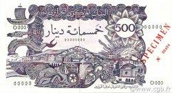 500 Dinars ALGÉRIE  1970 P.129s NEUF