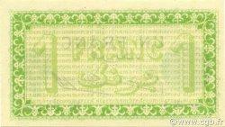 1 Franc ALGÉRIE Alger 1914 JP.137.03 NEUF