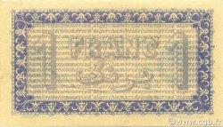 1 Franc ALGER ALGÉRIE ALGER 1920 JP.137.15 SPL
