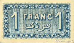 1 Franc ALGER ALGÉRIE ALGER 1921 JP.137.22 NEUF