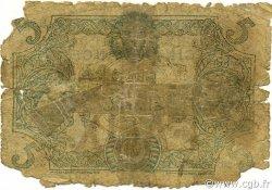 5 Francs TUNISIE  1920 P.01x AB