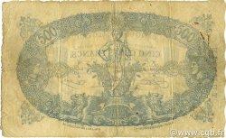 500 Francs type 1874 modifié TUNISIE  1924 P.05x TB+