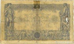 1000 Francs type 1875 modifié TUNISIE  1918 P.07a B+