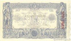 1000 Francs type 1875 modifié TUNISIE  1924 P.07s pr.NEUF