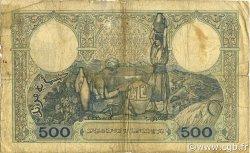 500 Francs type 1926 TUNISIE  1942 P.14 B