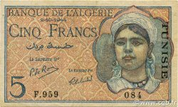 5 Francs TUNISIE  1944 P.16 SUP