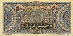 50 Francs type 1949 Khamassi TUNISIE  1949 P.23 TB à TTB