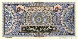 50 Francs type 1949 Khamassi TUNISIE  1949 P.23s SPL