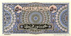 50 Francs type 1949 Khamassi TUNISIE  1949 P.23s pr.NEUF