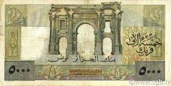 5000 Francs TUNISIE  1949 P.27 TB+