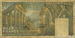 1000 Francs type 1950 temple romain TUNISIE  1950 P.29a B