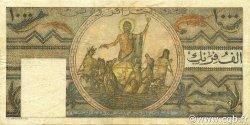 1000 Francs type 1950 temple romain TUNISIE  1950 P.29a pr.TTB