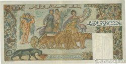 5000 Francs type 1950 Vespasien TUNISIE  1950 P.30a TTB