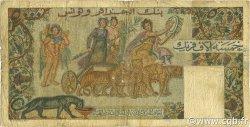 5000 Francs type 1950 Vespasien TUNISIE  1950 P.30a B